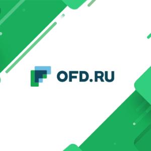 ОФД Петер Сервис